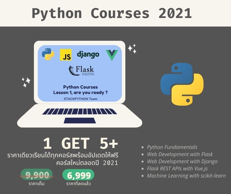 python-programming-web-development-2021-full-courses